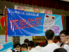 <h4>校園推廣行動 School Promotion Project</h4>
