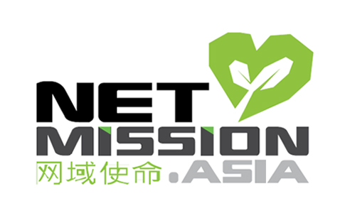 网域使命青年使者計劃 NetMission Ambassadors Program